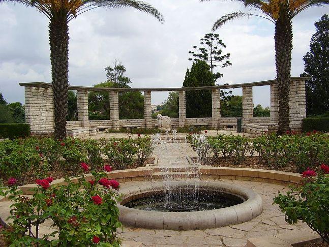 גן הוורדים פארק רמת הנדיב